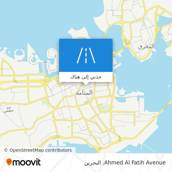 خريطة Ahmed Al Fatih Avenue