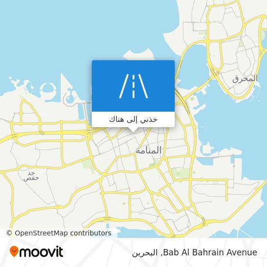 خريطة Bab Al Bahrain Avenue