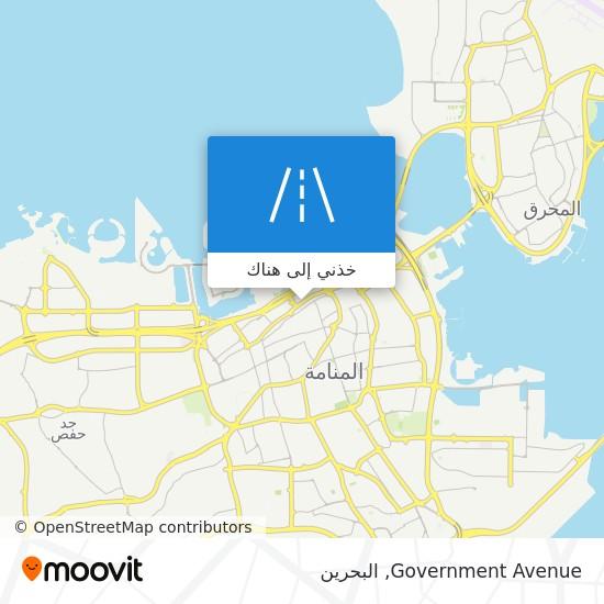 خريطة Government Avenue