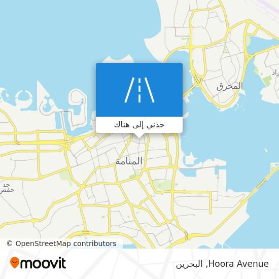 خريطة Hoora Avenue