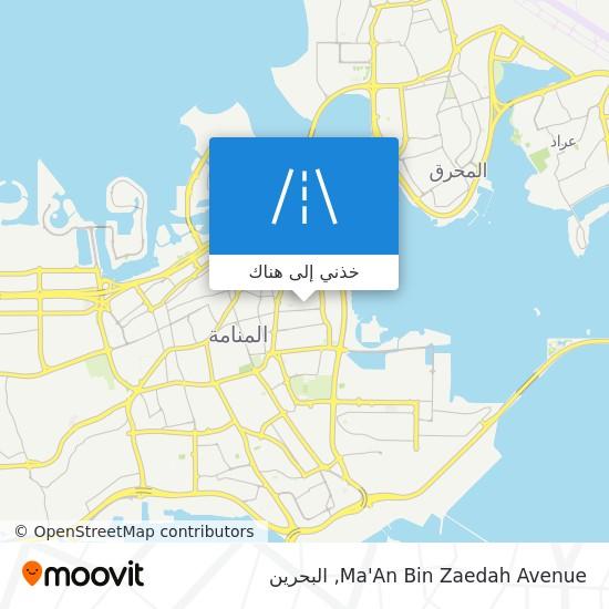 خريطة Ma'An Bin Zaedah Avenue