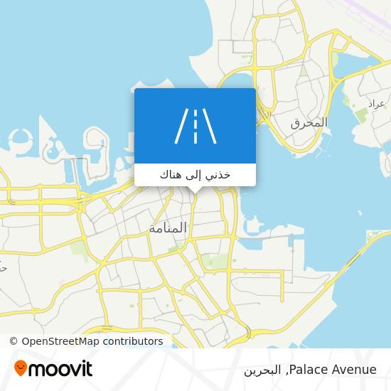 خريطة Palace Avenue