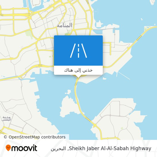 خريطة Sheikh Jaber Al-Al-Sabah Highway
