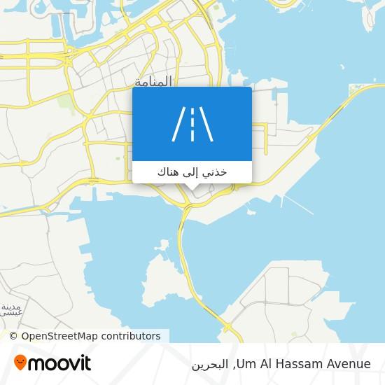 خريطة Um Al Hassam Avenue