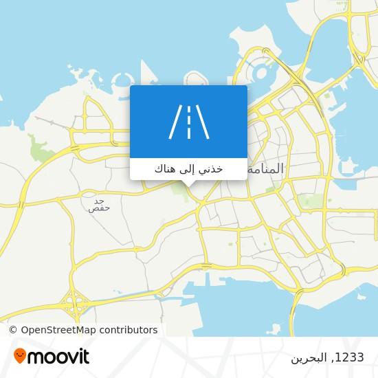 خريطة 1233