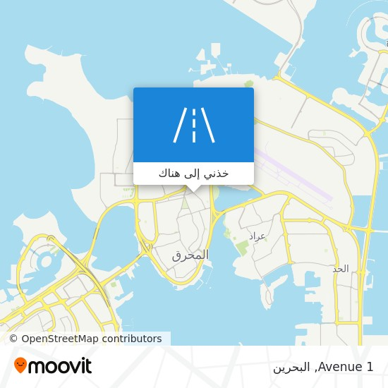خريطة Avenue 1