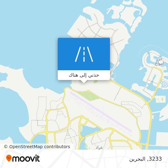 خريطة 3233