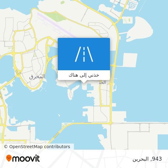 خريطة 943