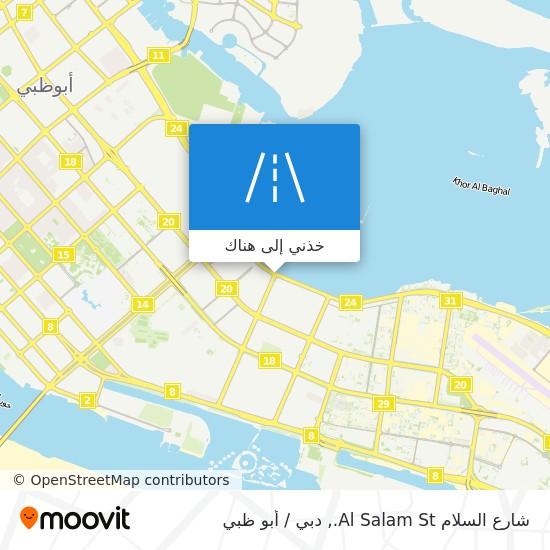خريطة شارع السلام  Al Salam St.