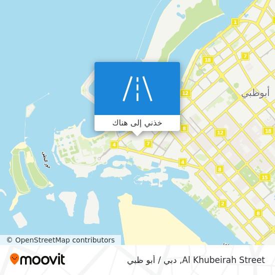 خريطة Al Khubeirah Street