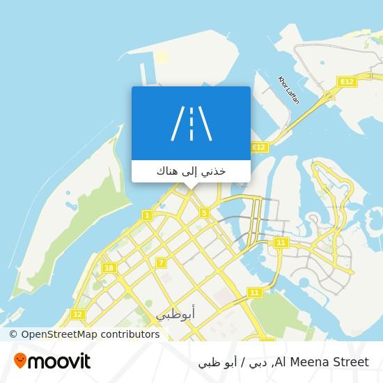 خريطة Al Meena Street