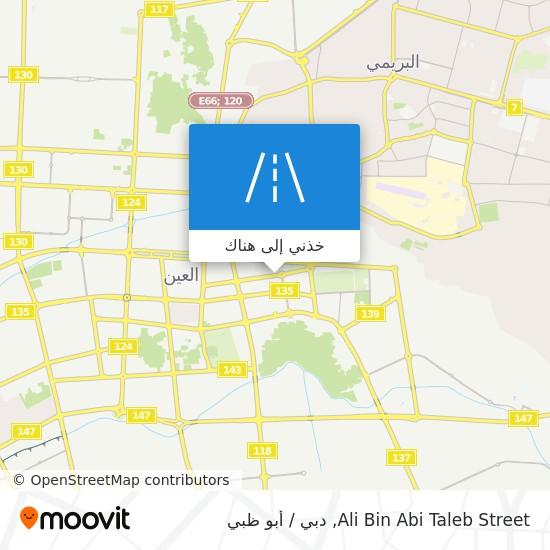 خريطة Ali Bin Abi Taleb Street