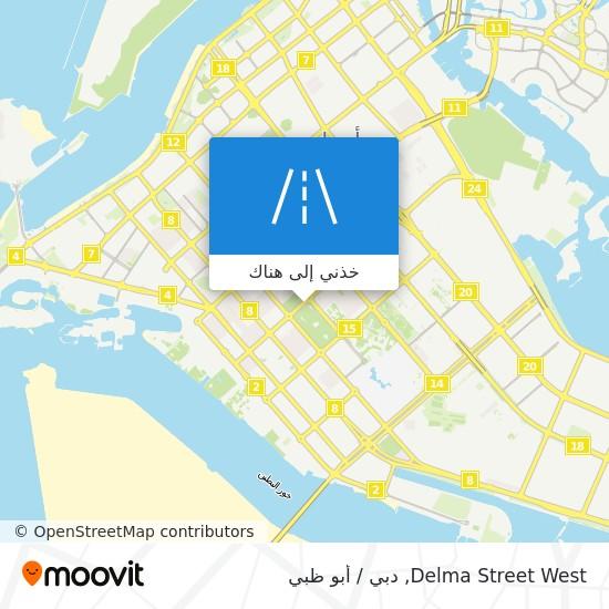 خريطة Delma Street West