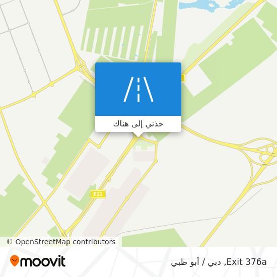 خريطة Exit 376a