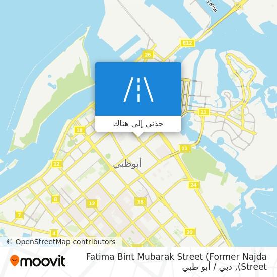 خريطة Fatima Bint Mubarak Street (Former Najda Street)