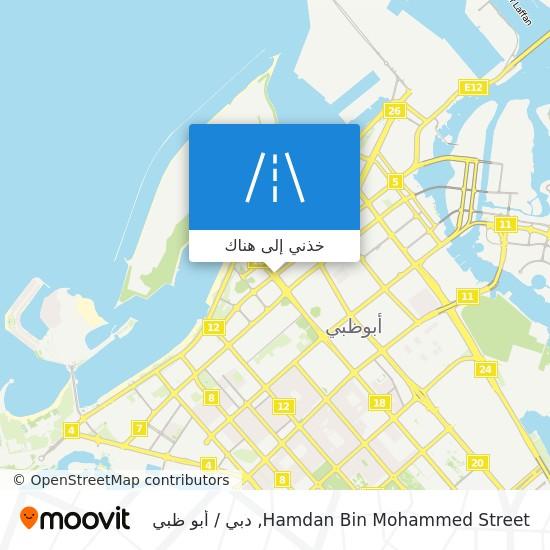 خريطة Hamdan Bin Mohammed Street