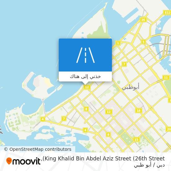 خريطة King Khalid Bin Abdel Aziz Street (26th Street)