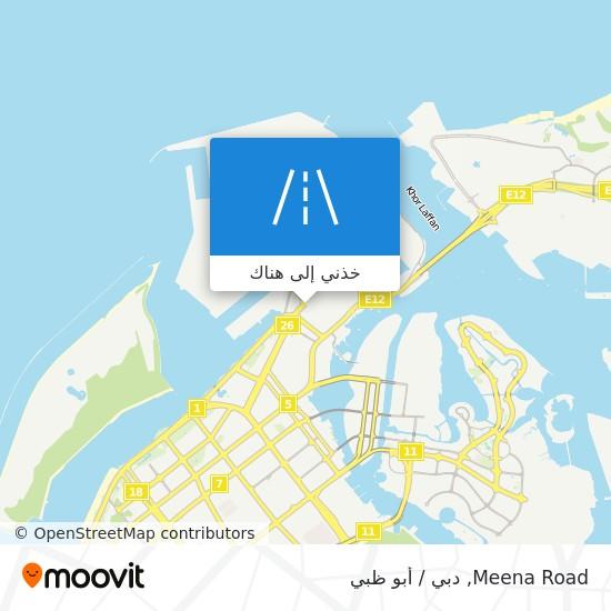 خريطة Meena Road