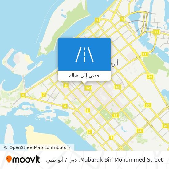 خريطة Mubarak Bin Mohammed Street