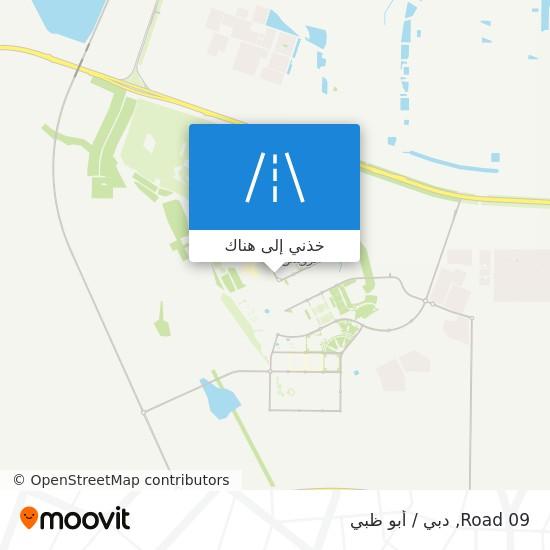 خريطة Road 09