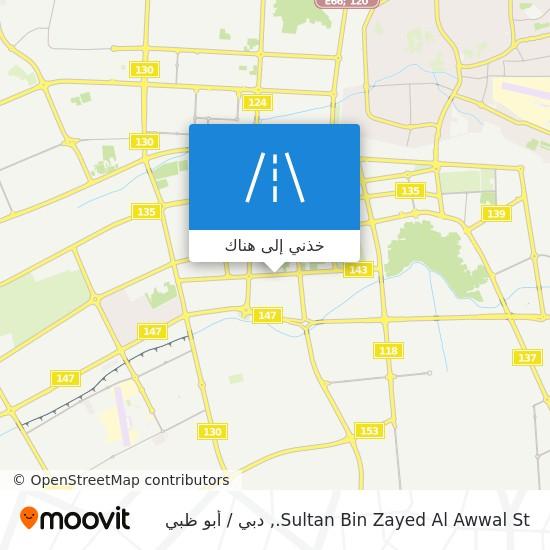 خريطة Sultan Bin Zayed Al Awwal St.