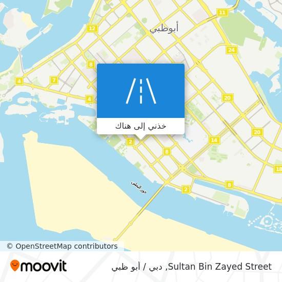 خريطة Sultan Bin Zayed Street
