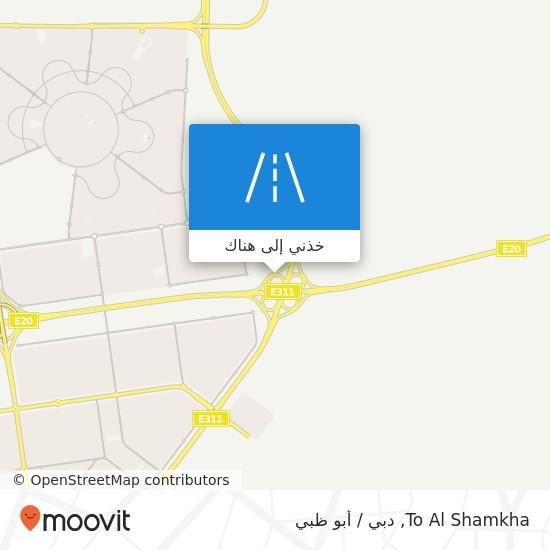 خريطة To Al Shamkha