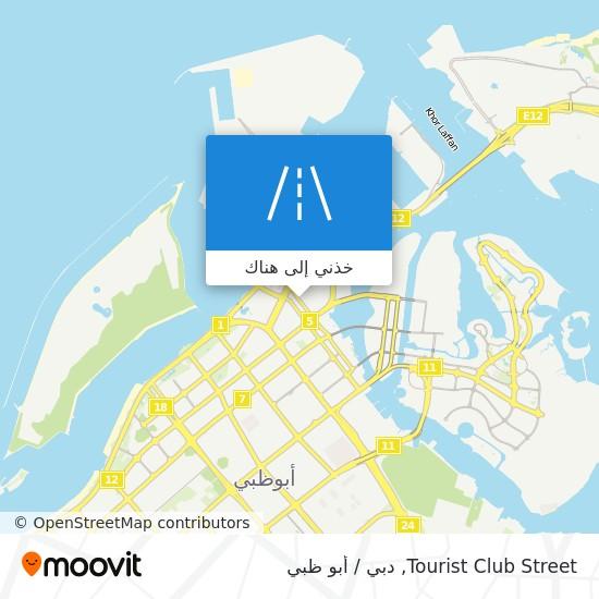 خريطة Tourist Club Street