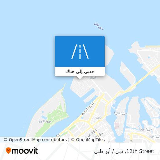 خريطة 12th Street