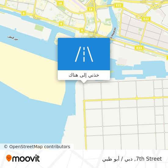 خريطة 7th Street