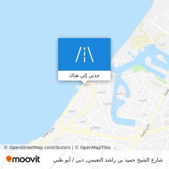 خريطة شارع الشيخ حميد بن راشد النعيمي