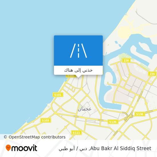 خريطة Abu Bakr Al Siddiq Street