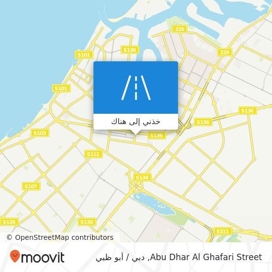 خريطة Abu Dhar Al Ghafari Street