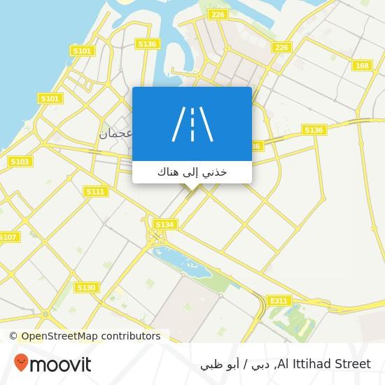 خريطة Al Ittihad Street