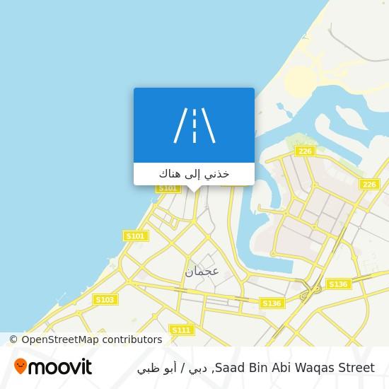خريطة Saad Bin Abi Waqas Street