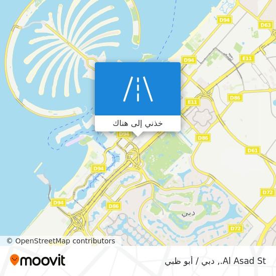خريطة Al Asad St.