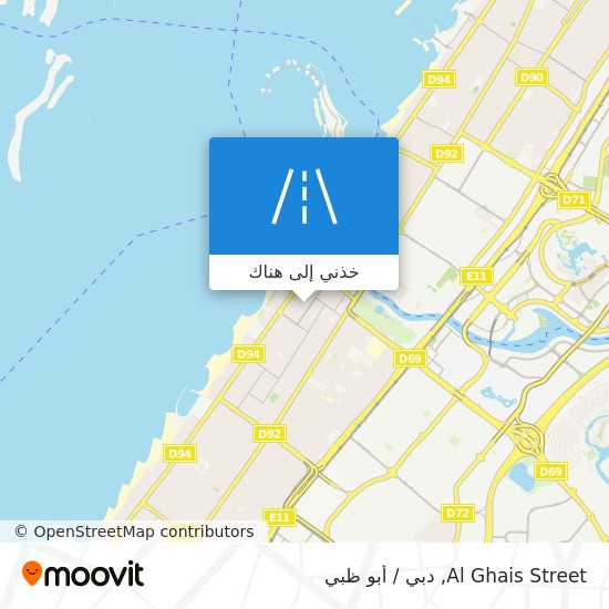 خريطة Al Ghais Street