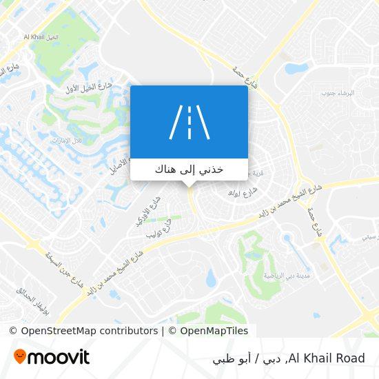 خريطة Al Khail Road