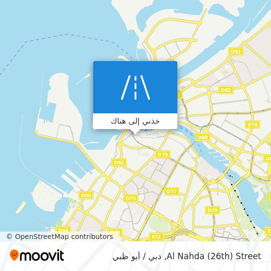 خريطة Al Nahda (26th) Street