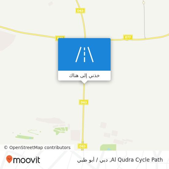 خريطة Al Qudra Cycle Path