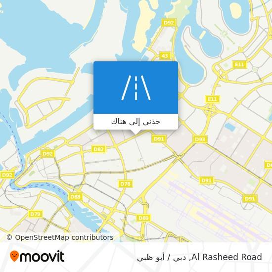 خريطة Al Rasheed Road