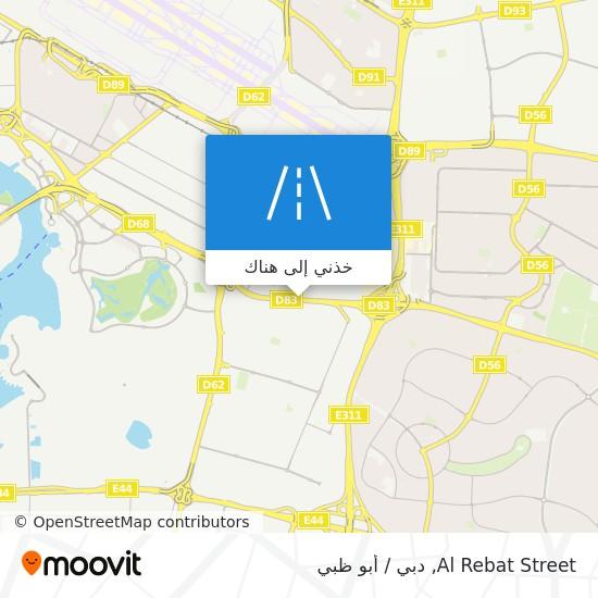 خريطة Al Rebat Street