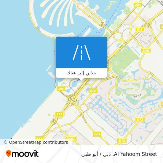 خريطة Al Yahoom Street