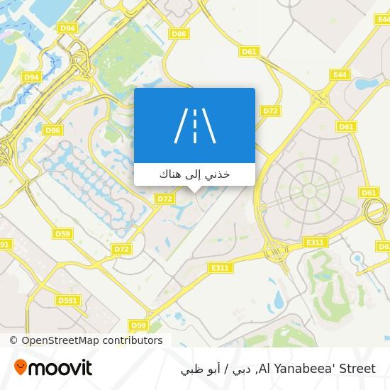 خريطة Al Yanabeea' Street