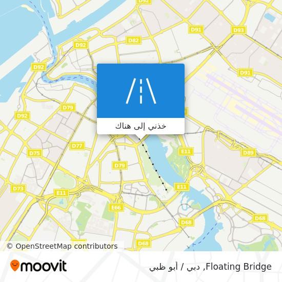 خريطة Floating Bridge