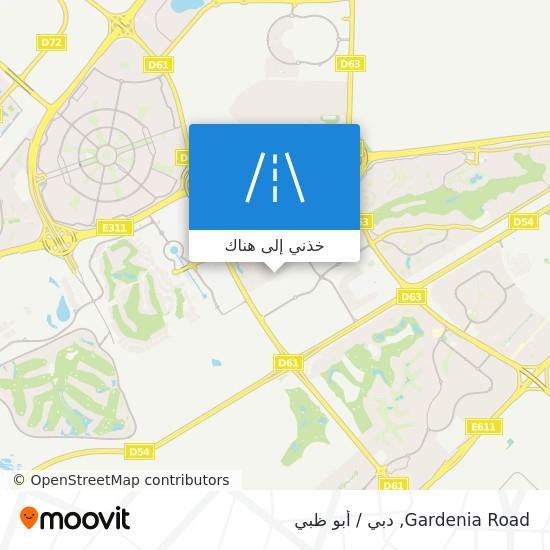 خريطة Gardenia Road