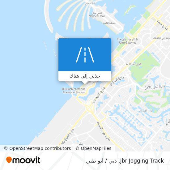 خريطة Jbr Jogging Track