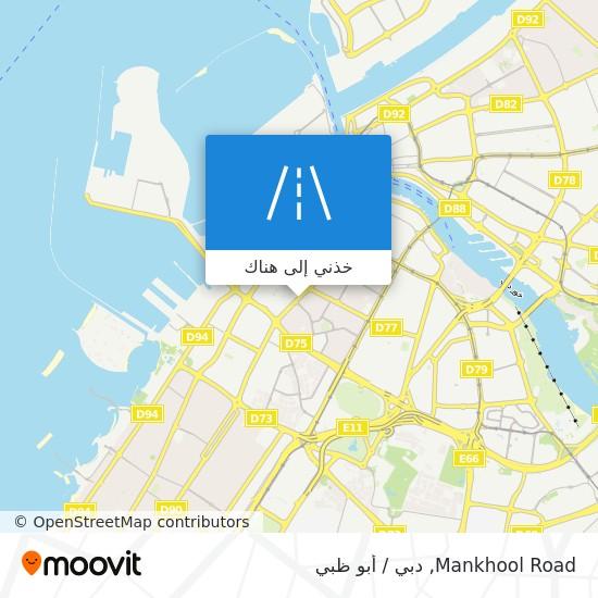 خريطة Mankhool Road