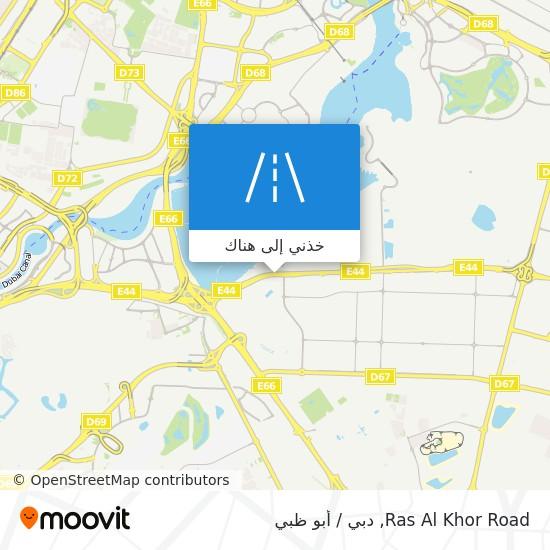 خريطة Ras Al Khor Road