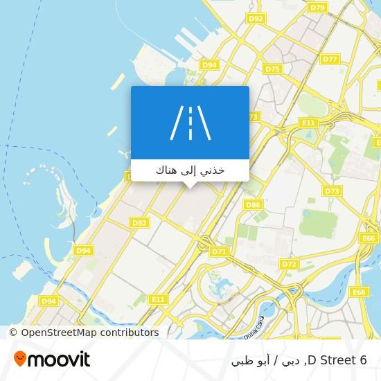 خريطة 6 D Street